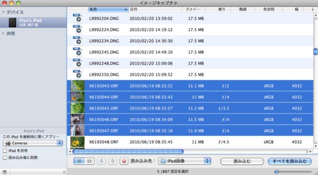 スクリーンショット(2010-06-22 04.28.10).png