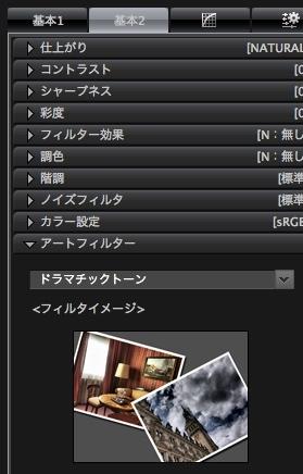 スクリーンショット(2010-10-29 06.56.01).jpg