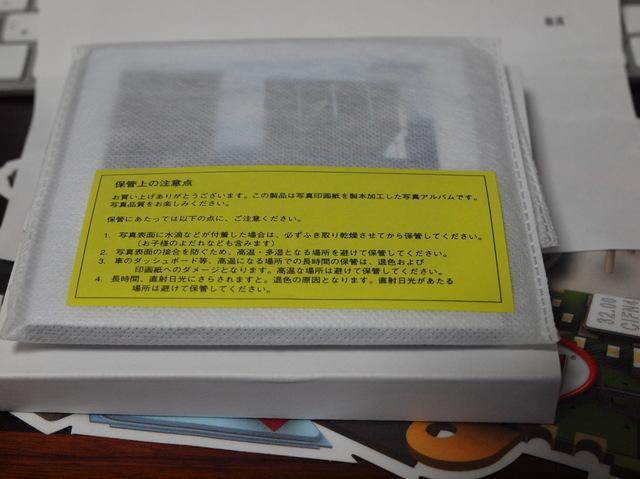 X3140052_1000x750.jpg