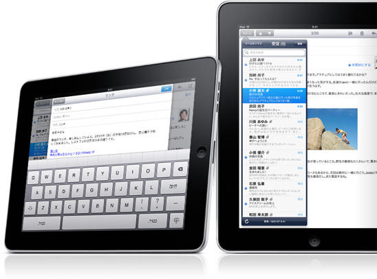 ipad_overview_mail_20100225.jpg