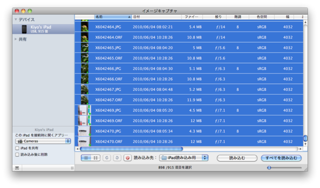 スクリーンショット(2010-06-06 08.02.44).png