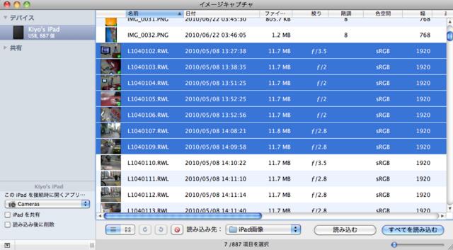 スクリーンショット(2010-06-22 04.27.26).png