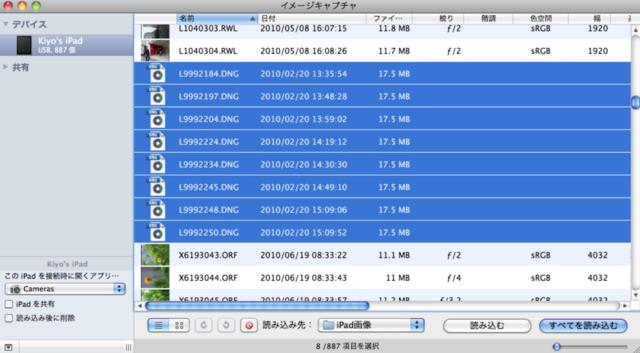 スクリーンショット(2010-06-22 04.27.56).png