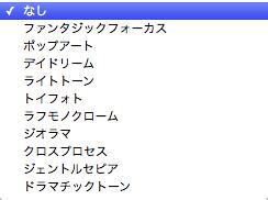 スクリーンショット(2010-10-29 06.55.35).jpg