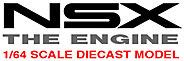 taccar_nsx_logo.jpg